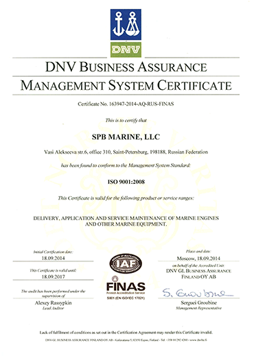 certified by DNV GL according to ISO 9001:2008