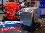 Судовые дизель-генераторы Scania