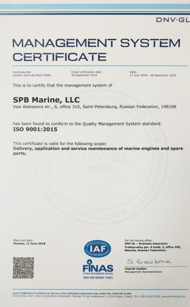 SPB Marine is certified by DNV GL according to ISO 9001:2015
